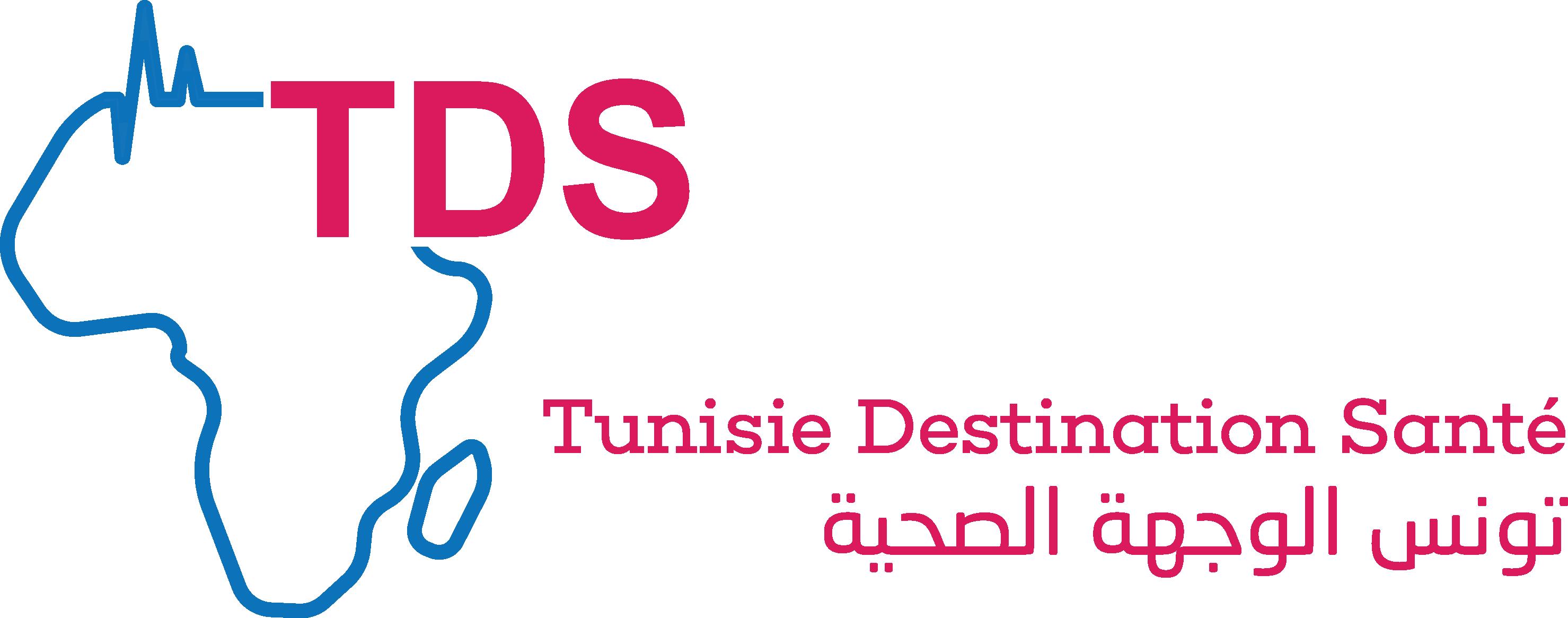 تونس الوجهة الصحية